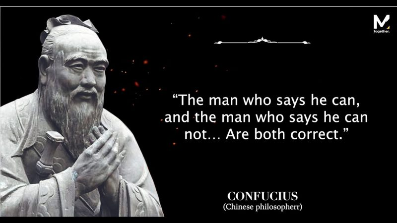 confucius quote man who can